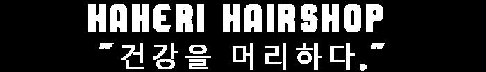 건강을 머리하다.  Logo